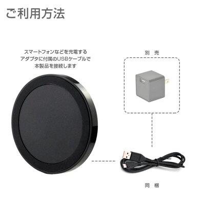 Qi/充電器/スマートフォン/おくだけ/ワイヤレス/充電/パッド/◇T200