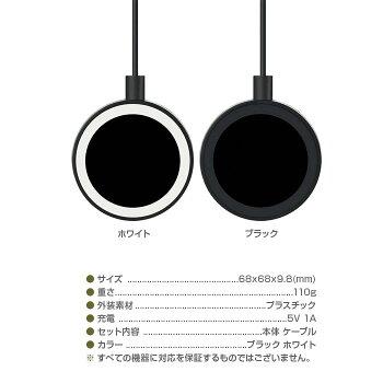 Qi/���Ŵ�/���ޡ��ȥե���/��������/�磻��쥹/����/�ѥå�/��T200
