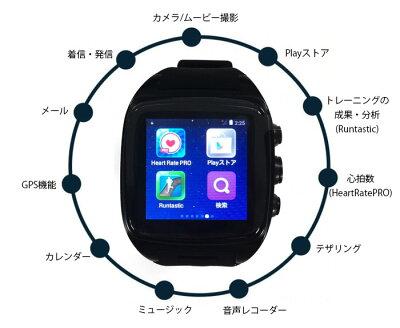 日本語表示!/Android4.4.2搭載/スマートウォッチ/microSIM搭載可能/GPS/WI-FI/HDカメラ/テザリング/◇X01