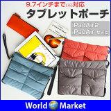 9.7������ޤ��б� ���֥�å� �ݡ��� �Хå� BAG IN BAG iPadAir2 iPadAir�б� 8����� 7����������ѻ��ߡۡڤ椦�ѥ��åȤ�����̵���ۡ�T-L01