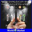 美麗 小型 軽量 Bluetooth 4.1 ワイヤレス インナー タイプ ヘッドセット ハンズフリー イヤホン 【オーディオ】 ◇T1