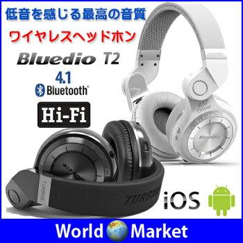 Bluedio/T2/�磻��쥹�إåɥۥ�/Bluetooth4.1/Hi-Fi����/Turbine��/���Ϥ��㲻/���������/̵��/ͭ�����ڶ�ͭ��T2