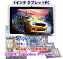 7インチタブレットPC Android4.1 A5 Dual-Coreメモリ 4GB Bluetooth2.0搭載 前後レンズ搭載カメラ200万画素 HDMI出力対応 720P出力ブルートゥース搭載 OTG機能搭載 ◇PADQ8004