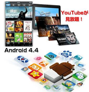 �ڽ�ʬ�ʡ�7�����/Android4.4/���֥�å�/���֥���/����ɥ?��/HDMI���/������/�ò�/��Q8002-CLASSB