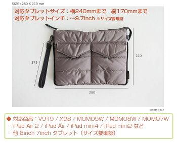 9.7������ޤ��б�/���֥�åȥݡ���/�Хå�/BAGINBAG/iPadAir2/iPadAir�б�/8�����/7�������T-L01