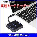 高速 Mirco SDカードリーダー 高速 USB USBハブ USB3.0 Type-C/COMBO 【ゆうパケットで送料無料】◇ULT-0232 10P03...