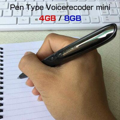 ペン型/小型ボイスレコーダー/コンパクト/ICレコーダー/WAV/MP3/PENMINI-4GB