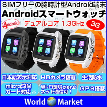 ���ܸ�ɽ����/Android4.4.2���/���ޡ��ȥ����å�/microSIM��ܲ�ǽ/GPS/WI-FI/HD�����/�ƥ����/��X01