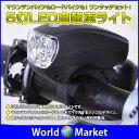マウンテン ロード バイク 最適 ワンタッチ セット 5灯 ...