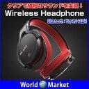 ワイヤレス ヘッドホン Bluetooth microSDカード対応 ステレオジャック コンパクト スマートフォン MP3プレイヤー ◇ZEALOT-B5【並行輸入品】