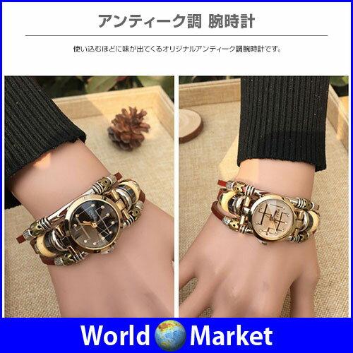 アンティーク調 腕時計 レトロ調 ブレスレットタイプ レザーベルト レディース腕時計 メンズ腕時計 おしゃれ【メール便】◇ZSSB0012