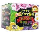 フマキラー 虫よけアロマ線香ジャンボ 5色パック 50巻(各10巻)入【フマキラー】