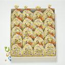 /函館スイーツ/ひとひら一番人気の焼菓子です/くるりんぽてと20個入/ギフト