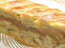 函館特産ななえりんごのアップルパイ、アウトレット?【訳あり】りんごたっぷりのパイケーキ