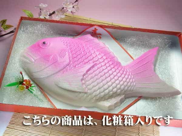 箱入り落雁鯛(タイ)...:wa-sweets-yoshida:10000221