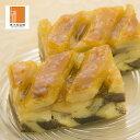 【訳あり】【アウトレット】【端っこ】【1kg入】りんごたっぷりのパイケーキ