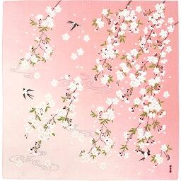 【濱文様】風呂敷/ふろしき(小布)50×50cm〜夢見桜(ピンク)〜