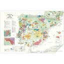 DE LONG スペイン&ポルトガル ワインマップ[ Wine Map of Spain & Portugal ] UH102MP ラッピング不可