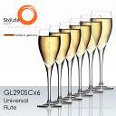 シュトルッツル スペシャリティ シャンパン 6脚セット GL930SCx6 ラッピング不可商品