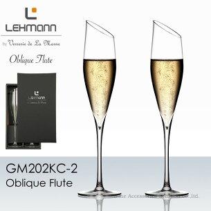 レーマン エフェルヴェンセンテス シャンパン ボックス