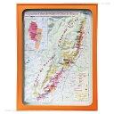 フランス3Dマップ(立体地図)[AOC・ド・ラ・コート・ドール] UR113MP