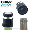 Pulltex AntiOx プルテックス アンチ・オックス ブラック 2個セット 【正規品】 TEX092BKx2