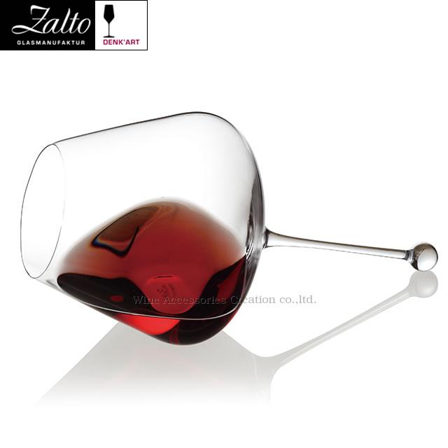 Bicchieri Per Rum Gambero Rosso Forum