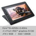 【アウトレット】 Cintiq Companion 2 (128GB SSD) DTH-W1310L/K0 ワコム 液晶 ペンタブレット 送料無料