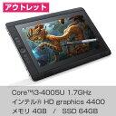 【アウトレット】 Cintiq Companion 2 (64GB SSD) DTH-W1310T/K0 ワコム 液晶 ペンタブレット 送料無料