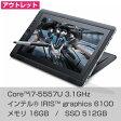 【アウトレット】 Cintiq Companion 2 (512GB SSD) DTH-W1310H/K0 ワコム 液晶 ペンタブレット 送料無料