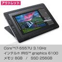 【アウトレット】 Cintiq Companion 2 (256GB SSD) DTH-W1310P/K0 ワコム 液晶 ペンタブレット 送料無料