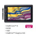 【アウトレット】 Wacom MobileStudio Pro 13 i5 64GB (DTH-W1320T/K0) ワコム 液晶 ペンタブレット 送料無料