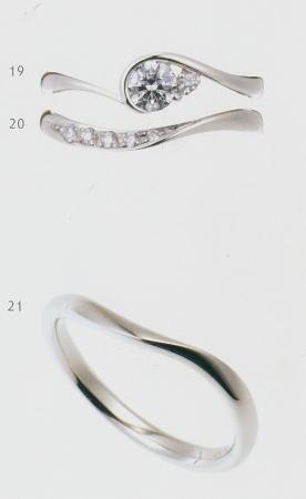 0.25ct.ダイヤモンド婚約指輪(エンゲージリング)/結婚指輪(マリッジリング)3本セットNo.L-22SET【当店のオリジナル製品】