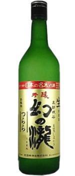 ★幻の瀧 つらら 生貯蔵酒 720ml 【RCP】(日本酒 地酒 酒 富山 ギフト)