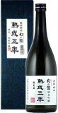 ★幻の瀧 限定 純米吟醸 熟成三年 720ml 【RCP】02P11Apr15