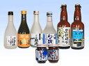 地ビール、地酒、地焼酎、地梅酒と富山の特産がセットになって逸品です【ポイント10倍】地ビール・地酒・地焼酎・地梅酒&黒作り・沖漬けセット