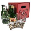 ショッピングアーモンド 富山の地酒 いやしの薬箱(180ml瓶×6本+素敵なグラスのぐい呑み2個+健康志向のフィッシュ&アーモンド4袋)セット 父の日・お中元・お歳暮・お誕生日・贈り物・ギフト