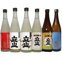 立山 飲み比べ 720ML6本 セット(立山本醸造&立山特別...