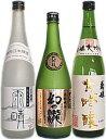 菊姫 大吟醸 人気 通販