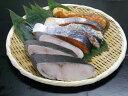 生銀だら3枚と4つの味の鮭【送料込】【楽ギフ_包装】【楽ギフ...