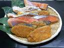 【送料無料】5つの味鮭と銀だらとカマにカレイで12切 【送料込み】【楽ギフ_包装】【楽ギフ_のし】【楽ギフ_のし宛書】【楽ギフ_メッセ】【楽ギフ_メッセ入力】