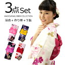 レディース レトロ 浴衣福袋 ブランド 浴衣 3点セット 福袋 浴衣 + 作り帯