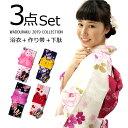レディース レトロ 浴衣福袋 ブランド浴衣3点セット福袋 浴衣 + 作り帯 + 下駄 セット 番号ykt-1