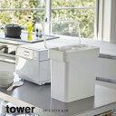 ╗│║ъ╝┬╢╚ Yamazaki ╠й╩─┬▐д┤д╚╩╞д╙д─ 5kg ╖╫╬╠еле├е╫╔╒ tower е┐еяб╝ WH_033756б┌┴ў╬┴╠╡╬┴б█ / дкд╖дудь е█еяеде╚ ╟Є ╩╞д╙д─ ╩╞▌д ╟Є╩╞ ┐╖╩╞ е╫еще╣е┴е├еп е╣е╚е├елб╝ ╩▌┤╔ е╣еъер ╛╩е╣е┌б╝е╣ ене├е┴еє╗и▓▀ ╝¤╟╝ ┬ц╜ъ ┐╖└╕│ш еое╒е╚ /