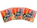 【送料込み】広島県特産品 広島風お好み焼 冷蔵お好み焼「お好み村」小ぶりサイズ2枚入り×3セット