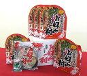 【送料込み】広島県特産品 広島風お好み焼 冷蔵お好み焼「お好み村」レギュラーサイズ 5枚セット