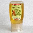 【送料無料】アカシア蜂蜜ワンプッシュボトル(300g) / お取り寄せ 通販 お土産 お祝い お中元 御中元 プレゼント ギフト /