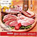 【送料無料】バルバリー種 青森県産鴨ローススモークセット(ノーマル・ブラックペッパー)各約250g(
