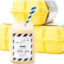【送料無料】北海道 スプレッド 北海道ミルクジャム 140g×2 / お取り寄せ / 通販 / お歳暮 / ギフト