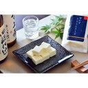 ★人気です★【送料無料】奈良県 酒かすクリームチーズ 3個セット奈良特産品/ギフト/三原